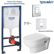 Инсталляция Grohe, унитаз