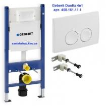 Инсталляция Geberit Duofix