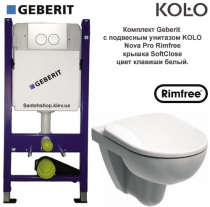 Комплект Geberit, Kolo Nova