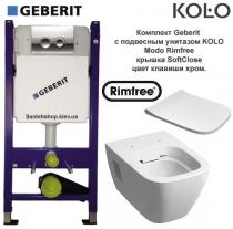 Комплект Geberit, Kolo Modo