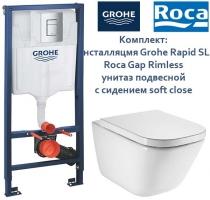 Комплект Roca Gap 6в1
