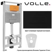 Инсталляция Volle
